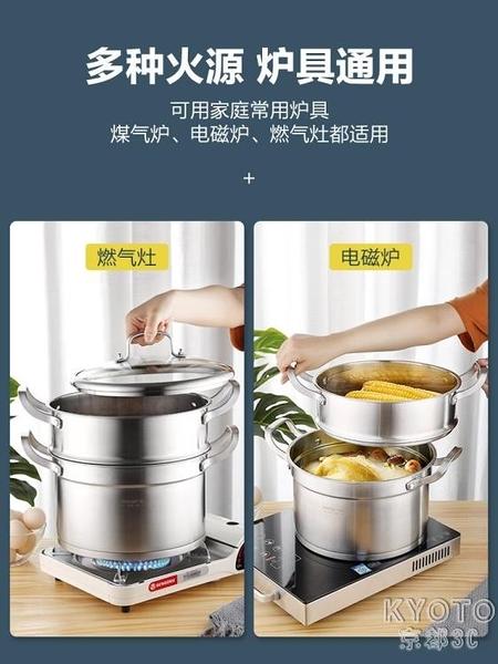蒸鍋家用304不銹鋼加厚大容量蒸籠屜饅頭三層雙層電磁爐煤氣YJT 【快速出貨】