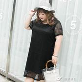大碼女裝胖妹妹夏裝遮肚子裙子200斤胖mm蕾絲洋裝05392 樂芙美鞋