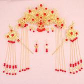 新娘頭飾古裝秀禾服套裝紅色中式旗袍發飾金色流蘇結婚禮服額飾【印象閣樓】