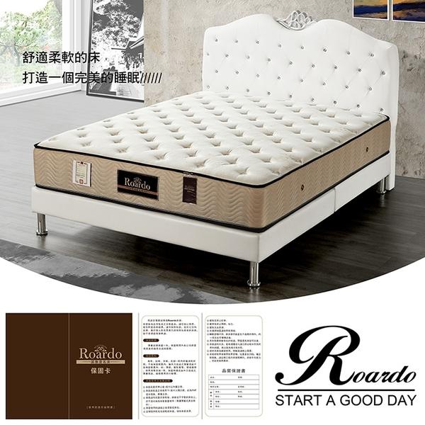 【多瓦娜】諾雅度名床-藍希路三線加厚乳膠獨立筒床墊/單人3.5尺-150-58-A