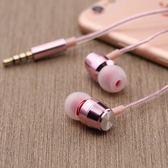 科唱 入門級耳機入耳式通用男女生耳機蘋果oppo小米vivo華為手機電腦K歌耳麥塞    電購3C
