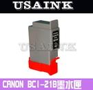 USAINK☆CANON BCI-21BK/21BK黑色相容墨水匣 BJC-2000SP/2100SP/4000/4100/4200/4200SP/4300/4310SP