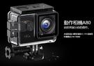 呈現攝影-APEMAN A80 4K防水...