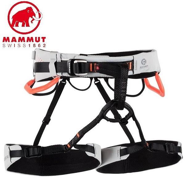 『VENUM旗艦店』Mammut 長毛象 Sender Fast Adjust 安全吊帶 中性款 2020-00960 00432 公路灰