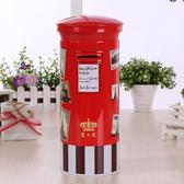 兒童存錢罐英倫郵筒儲蓄罐大紅色零錢罐只進不出擺件【全館免運】