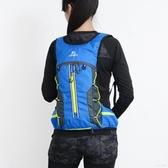跑步輕便雙肩包旅行包男女戶外運動騎行包登山包透氣防水旅游背包 Gg2239『MG大尺碼』