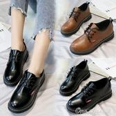 皮鞋黑色小皮鞋初中高中學生英倫學院風女鞋復古平底圓頭單鞋(快速出貨)
