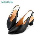 Bo Derek 尖頭波浪V口包頭涼鞋-黑色