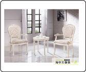 {{ 海中天休閒傢俱廣場 }} G-41 摩登時尚 客廳系列 A247-01 格瑞絲白色房間椅組