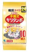 KIRIBAI溫泉兔暖暖包24小時(手握式)10片