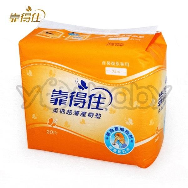 靠得住 Kotex 柔棉超薄產褥墊(20片/包)