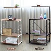 【水晶晶家具/傢俱首選】CX1607-9 多功能廚房電器收納架~~原木色、胡桃色雙色可選~~DIY商品