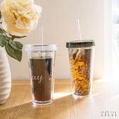 MINISO/名創優品 雙層吸管杯成人創意水杯少女心便攜塑料大容量【交換禮物】