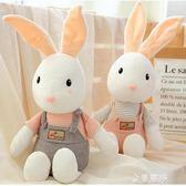可愛小兔子毛絨玩具情侶娃娃公仔流氓兔安撫玩偶女生日禮物超萌igo 金曼麗莎