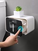 紙巾盒 衛生紙盒衛生間紙巾廁紙置物架廁所家用免打孔創意防水抽紙卷紙筒