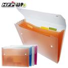 7折 HFPWP 6層透明彩邊風琴夾 環保材質 DC006