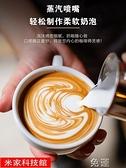 咖啡機 德國krups意式全自動現磨咖啡機家用 小型研磨一體奶泡機商用美式 米家MKS