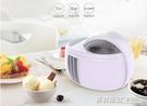 霜淇淋機 蜜多大容量水果冰激淩機甜品機家用全自動雪糕機 自製霜淇淋機ATF  英賽爾3c