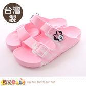 童鞋 台灣製迪士尼米妮正版輕量拖鞋 魔法Baby