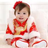 嬰兒新年服女寶寶唐裝冬加厚夾棉嬰兒周歲抓周中國風喜慶新年一歲拜年服伊芙莎YYS