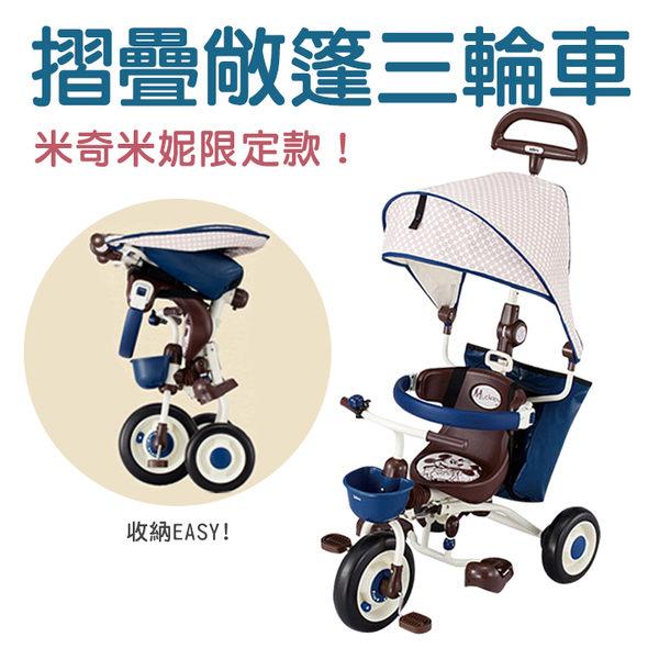 日本ides 米奇米妮限定款 敞篷摺疊車 (藍色車款)