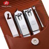 韓國777指甲刀套裝家用斜口指甲剪掏耳勺銼刀指甲鉗修甲工具  西城故事