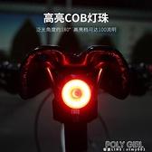GUB自行車智慧感應剎車燈USB充電山地車單車夜間騎行閃爍警示尾燈 夏季新品