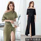 ◆台灣製造 ◆舒適棉料材質 ◆一字領剪裁 ◆彈性縮腰設計 ◆前開衩造型 ◆短裙內裡設計