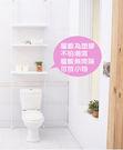 ikloo頂天立地馬桶置物架 浴室收納架 浴室置物架 衛浴收納用品【BG0797】Loxin