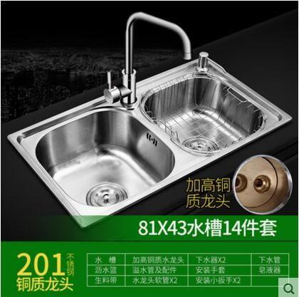 304不銹鋼拉絲水槽雙槽廚房洗菜盆洗碗池一體加厚廚盆套餐 8143-201全銅龍頭