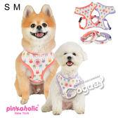 紐約《Pinkaholic》彩色小兔胸背[A款] S/M號 +同款拉繩組合 透氣柔軟時尚胸背心 寬版8字帶