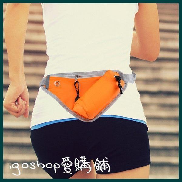 ❖i go shop❖ 貼身腰包 單肩包 收納包 斜胯包 運動腰包 戶外 運動 配件【I02G069】