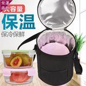 保溫袋啟笛 飯盒袋手提大號保溫保冷便當袋飯盒包 手提包保溫袋便當包