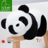 公仔娃娃 熊貓公仔抱抱熊女生禮品可愛小熊貓毛絨玩具玩偶抱枕布藝娃娃 雙12提前購