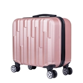 時尚密碼箱18寸小行李箱女迷你登機箱正韓16寸小清新學生拉桿箱男