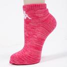 KAPPA 時尚女休閒運動踝襪(薄底) 莓紅麻花 3雙