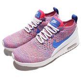 【五折特賣】Nike 休閒慢跑鞋 Air Max Thea Ultra Flyknit 粉紅 藍 白 女鞋 運動鞋 【PUMP306】 881175-100