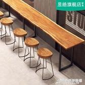 北歐實木吧臺桌椅組合高腳桌子簡約現代酒吧桌椅陽臺靠墻長條桌 雙十二全館免運