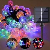 快速出貨LED太陽能氣泡球彩燈閃燈串燈水晶球酒吧房間室內裝飾春