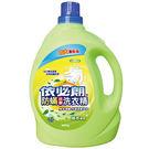 依必朗防蹣抗菌洗衣精-綠茶香氛4L【愛買】