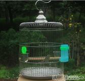 鳥籠 鷯哥不銹鋼鳥籠大號八哥畫眉鳥玄鳳牡丹鸚鵡籠子圓型金屬養殖全套MKS   瑪麗蘇