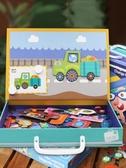 磁性拼圖兒童益智力動腦玩具多功能3-6歲寶寶2女孩男孩幼兒園早教  免運快速出貨