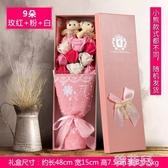 香皂花 花束香皂花束禮盒 情人節禮物送女友特別浪漫男生日禮物 韓菲兒