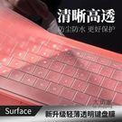 筆記本鍵盤套 微軟surface go鍵盤膜pro5保護膜book2平板電腦筆記本pro6防塵罩透明貼laptop 2配件膜 1色