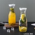 2個裝 涼水壺冷水壺塑料酒吧果汁壺扎壺果汁瓶家用飲料瓶餐廳涼水杯耐熱 樂活生活館