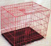狗籠子小型犬狗籠子泰迪折疊籠貓籠子兔子籠鴿子籠 WD1171【衣好月圓】TW