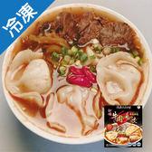 捷康半筋半肉牛肉湯餃-紅燒/袋【愛買冷凍】