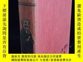 二手書博民逛書店Mr.罕見punch in wig and gown 書頂刷金 共 191頁 18.3*12cmY314553