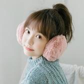 保暖耳套秋冬季毛絨護耳朵耳罩耳捂子防寒防凍