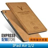【妃航】iPad Air 1/2 鹿頭 鄉村風 復古/帆布紋 超薄 二折/支架/止滑 休眠/喚醒 平板 皮套/保護套